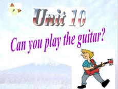 七年级英语Can you play the guitar