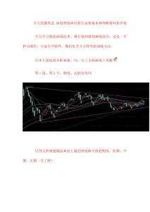 画趋势线和计算庄家的成本和判断筹码集中度-股票经典
