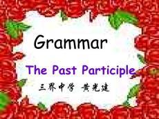 [中考英语]中学英语语法-过去分词讲解ppt