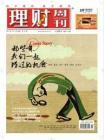 [整刊]《理财周刊》2012年3月12日