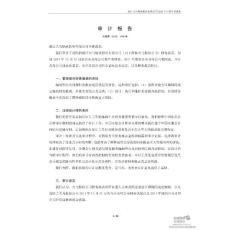 天马股份年报(2011年年度报告)
