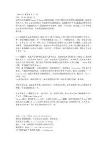 《Hero_G3新手报告(二)》