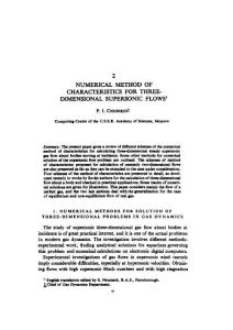 Numerical method of characteristics for three-dimensional supersonic flows