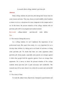 英语论文A_research_about_college_students'_part-time_job