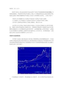 主要股票技术指标详解-乖离率买卖股票原则
