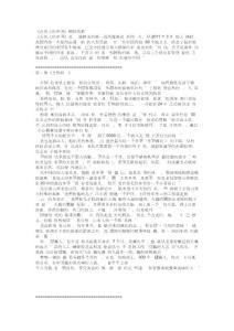 舌尖上的中国文案