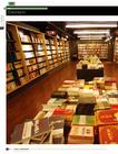 书店重生《天下网商》2012年5月刊