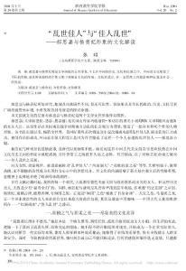 中文系毕业论文资料