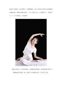 睡前瑜伽图解教程:让你做美丽女人