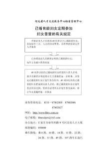 河北省人才交流服务中心档案管理中心各部门联系方式及工作流程