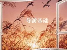 第二章中国历史常识2.ppt