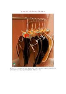 铁丝衣架改造可以挂鞋子的创意衣挂