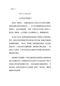 新标准大学英语第二册全部课文翻译.doc