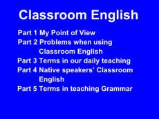 中学英语教师课堂用语培训资料