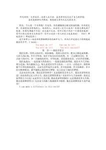 李阳标准美语发音及口语教程[1]