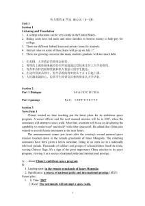 听力教程4_答案_施心远(1—13)