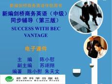 BEC vantage module 4