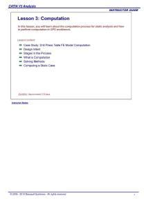 CATIA V5 FEA教程