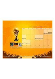 2010年南非世界杯超高清壁纸_7月赛程_1024x768