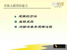 [工程科技]基础培训1-4