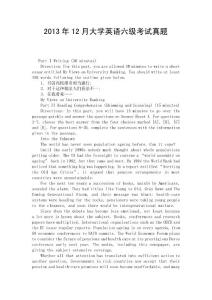 2013年12月大学英语六级考试真题