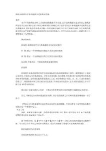 网站分析河南报告中自在地如何选择合适的统计图表