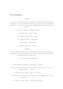 09成考英语模拟题