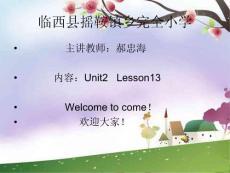 冀教版小学英语六年级下册unit2《Lesson 13 Exercise》课件