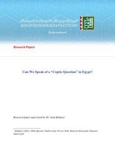 (多哈中心)我们在埃及可以谈论科普特问题吗