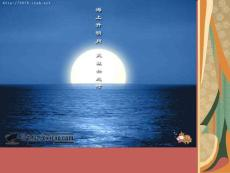 中国传统文化-节日习俗PPT课件(春节、端午节、中秋节、清明节、元宵节等)
