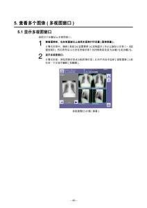 页面提取自- 佳能天津快三破解器app—主页-彩经_彩喜欢R CX..