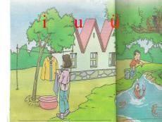 小学语文一年级上册《汉语拼音2_i_u_ü》教学课件PPT课件