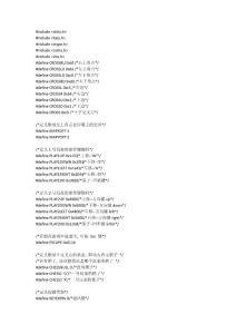 C语言五子棋游戏源代码