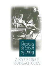 Focus Group焦点小组-如何使用这一工具收集信息