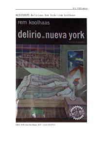 疯狂的纽约 Delirious New York--rem koolhaas