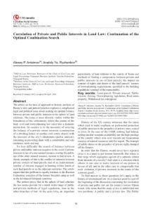 Correlation of Private and Public Interests in Land Law: Continuation of the Optimal Combination Search