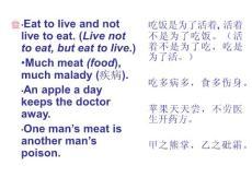 [工学]Food and culture