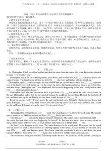 2014上海高考英语新题型 语法填空专题训练及解题技巧(含答案)
