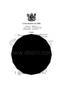 2004年 官方实体法案