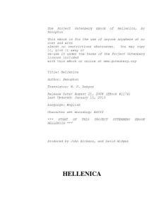 色诺芬 希腊史 (英文)Xenophon Hellenica