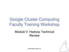 GOOGLE集群计算之Hadoop技术概