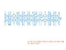 五年级上册数学课件  (藏文版)
