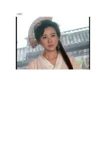 影视盘发:焦恩俊版小李飞刀   林诗音