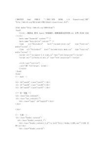 jquery实现城市三级数据联动的实例文档