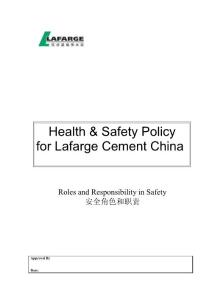 Roles and Responsibility in Safety(拉法基安全制度)