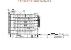 蓬皮杜艺术中心cad图