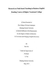 任务型教学法在高职商务英语阅读课程中的实践研究