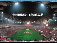 2014年雪津世界杯足球主题活动策划方案