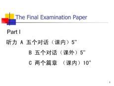 武汉大学研究生英语课件 Course Syllabus(09)