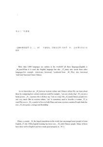 2011年中考英语完形填空分类练习题二 科普常识